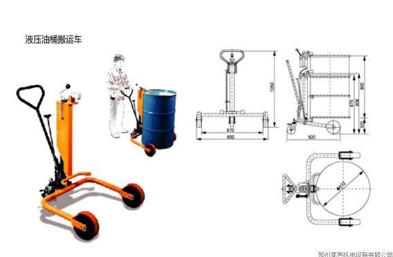 清洗油桶机电设备图纸
